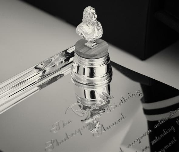 Shakespeare Award Engraving